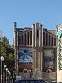 Комплекс будівель станції Одеса-порт.jpg