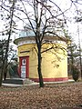 Купол на планетариума. The Giordano Bruno planetarium dome - Vaptsarov park - panoramio.jpg