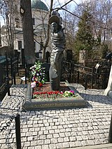 Могила Владимира Высоцкого.jpg