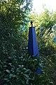 Могила радянського воїна Дергонова P1540097.jpg