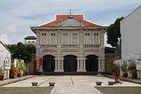 Музей Thai Hua.JPG