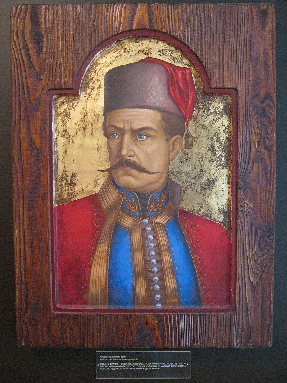Музеј Другог српског устанка, Таково, мај 2015. 18
