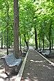 Міський сад (Київ) 03.JPG