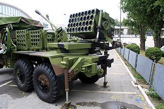 M-63 Plamen Multiple rocket launcher