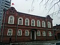 Особняк купца Жирнова (Пермская, 57) - panoramio.jpg