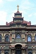 Пагода Чайного магазина Перлова.jpg