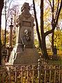 Памятник Достоевскому.jpg