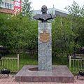Памятник И.И. Крафту, Якутск - panoramio.jpg