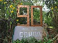 Памятный знак поселок Сокол Москва.JPG