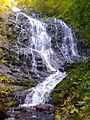 Пиљски водопади.jpg
