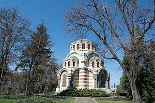 Pleven City in Bulgaria