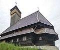 Середнє Водяне церква 5.jpg
