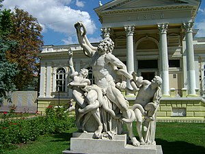 "Odessa Archeological Museum - Copies of the famous sculptural group ""Laocoön and His Sons"""