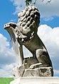 Скульптурна композиція «Геральдичні леви».jpg