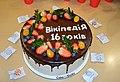 Торт до 16-річчя народження української Вікіпедії, 2020 рік n1.jpg