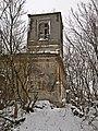 Удосолово церковь Михаила Архангела 3.jpg