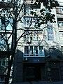 Україна, Харків, вул. Гіршмана, 19 фото 1.JPG