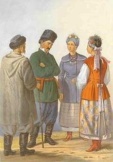 Украинский национальный костюм — Википедия 6080768f6b5c9