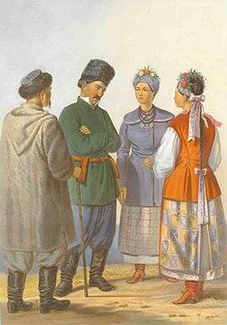 Українське національне вбрання — Вікіпедія 79cd8ab6f2c9c