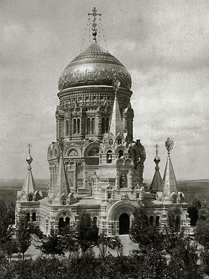 Borki, Kharkiv Oblast - The Cathedral of Christ the Saviour in Borki was destroyed during World War II.