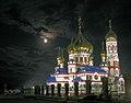 Храм в лунном сиянии (245005033).jpeg