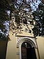 Храм свт. Николая Чудотворца в Старом Ваганькове (колокольня).JPG