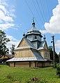 Церква св. Арх. Михаїла в Ціневі (липень 2019 р.), вигляд ззаду.jpg