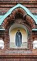 Церковь Покрова Пресвятой Богородицы (5176552210).jpg