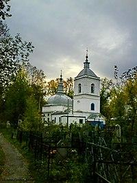 Церковь Семи отроков Ефесских на Завальном кладбище.JPG