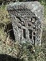 Վանական Համալիր Կեչառիս, գերեզմանոց (8).JPG