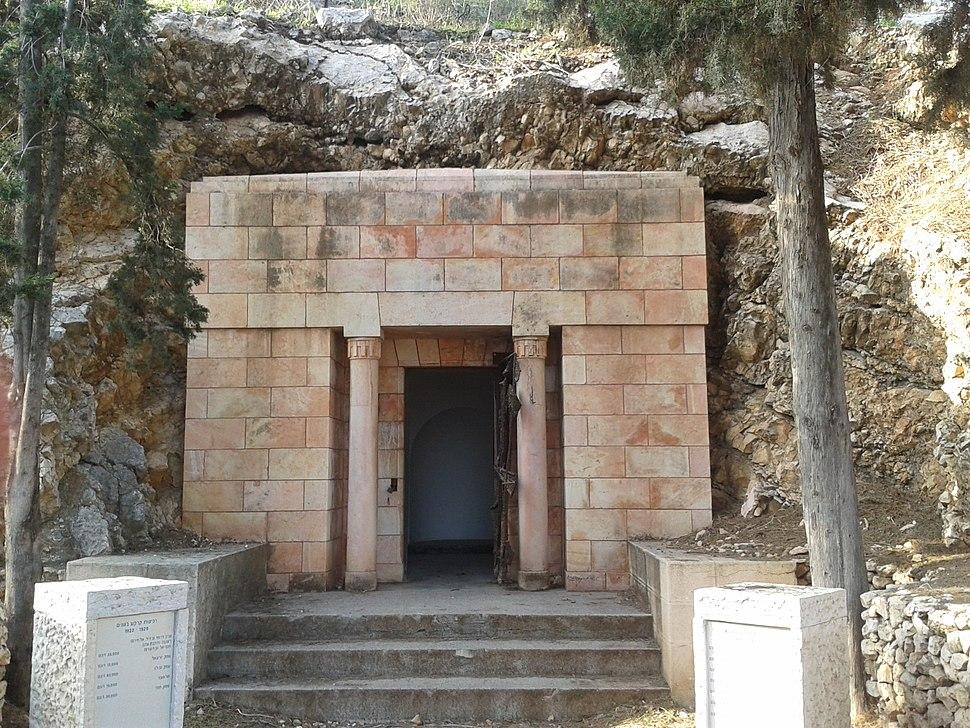 אחוזת הקבר של אולגה ויהושע