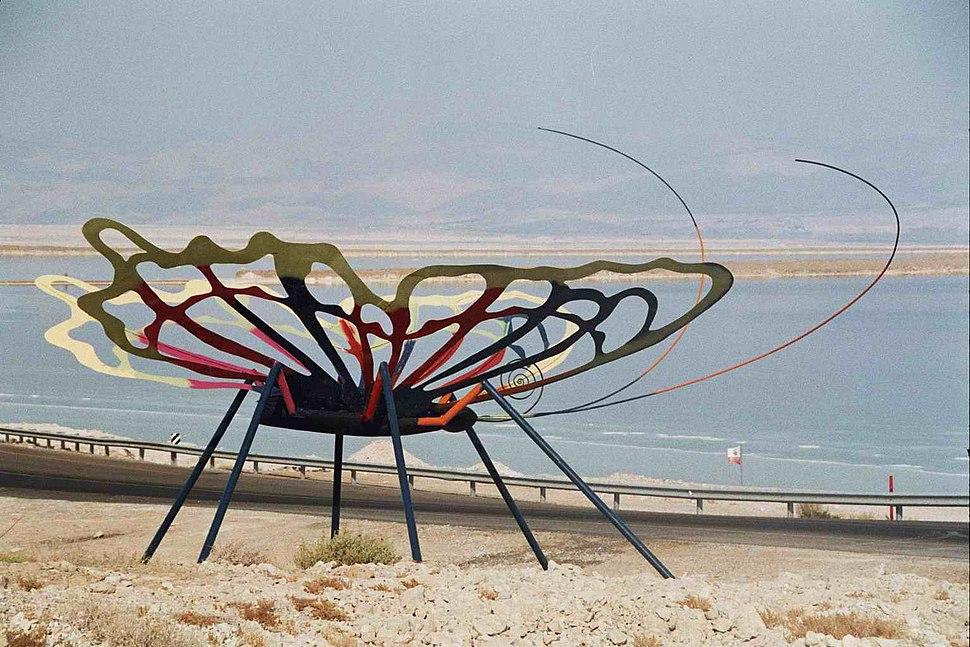 פסל הפרפר בגן הפרפרים בעין בוקק בים המלח
