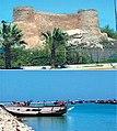 جزيرة تاروت معالم وأثار.jpg