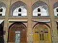 شهر تاریخی اصفهان - میدان نقش جهان 46.jpg