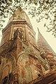 সোনারং জোড়া মঠ এর সামনের অংশ.jpg