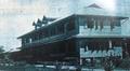 อาคารเรียนในอดีต Cb School.png