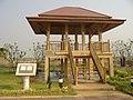 แปลงโฉนดที่ดินฉบับแรกของประเทศไทย - panoramio.jpg