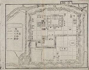 Imperial City, Huế - The citadel's plan in the Đại Nam nhất thống chí