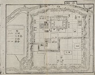 Imperial City, Huế - The citadel's plan in the Đại Nam nhất thống chí. The diagram is oriented with south at the top