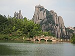 九鲤湖 - Nine Carps Lake - 2011.07 - panoramio.jpg