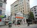 五华宾馆 - panoramio.jpg