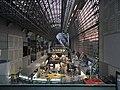 京都駅 - panoramio (21).jpg