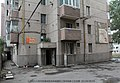 八十年代建成的吉林省建筑工程学院住宅楼 - panoramio.jpg