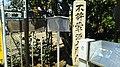 処静院跡の石柱.jpg