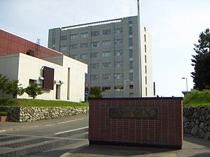 Kitami Institute of Technology - Main gate of Kitami Institute of Technology