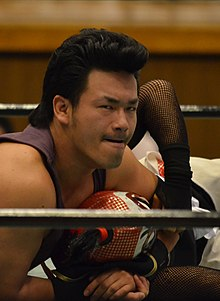 Takeshi Minamino Wikipedia