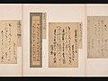 古筆切の手鏡 『藻鏡』-A Mirror of Gathered Seaweed (Mokagami) Calligraphy Album MET DP-13183-008.jpg
