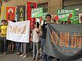 台灣公民團體反對王張會記者會 01.jpg