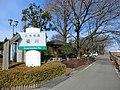姿橋付近 2015年2月 - panoramio.jpg