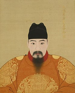 Hongzhi Emperor emperor of the Ming Dynasty
